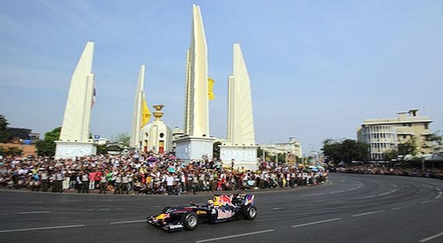 Tailandia Red Bull
